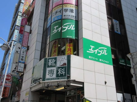 藤沢駅南口より徒歩1分♪お気軽にご来店下さい♪