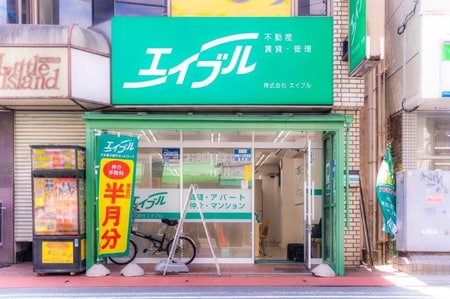 入りやすい商店街1F路面店舗です。