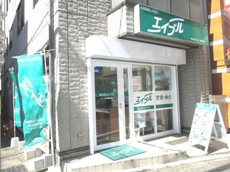 不動産賃貸のお部屋探しは、駅徒歩1分で1階の当店までご来店下さい。お電話いただければお迎えにいきます