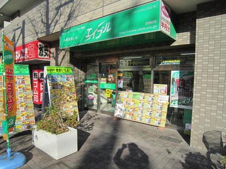 横浜市営地下鉄ブルーライン『吉野町駅』徒歩1分、京浜急行線『南太田駅』徒歩7分の1階店舗です。
