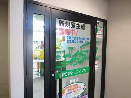 店内へはこちらのドアよりお入り下さいませ