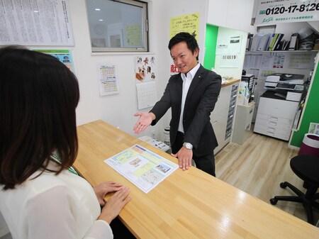 明るく元気なスタッフがお客様のお部屋探しをお手伝い致します。