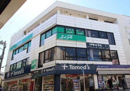 大倉山駅改札を出られましたら真正面に薬局の『Tomod's』があります。そのビルの3階です。