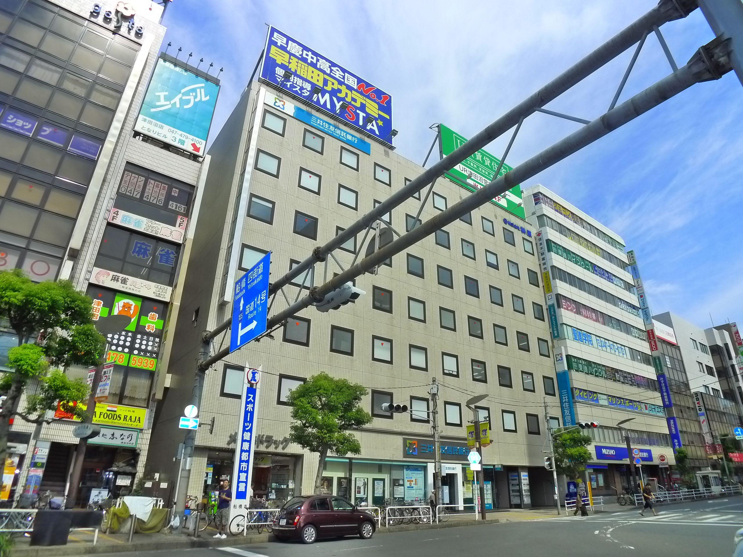 津田沼駅(千葉県)の不動産会社...