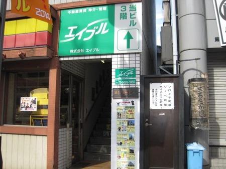 店舗入口。1階ミスタードーナツさんの3階です。