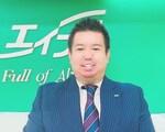 株式会社エイブル富士見台店の西間木(店長)