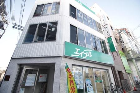 ♪♪阪急淡路駅東改札出口すぐ♪♪