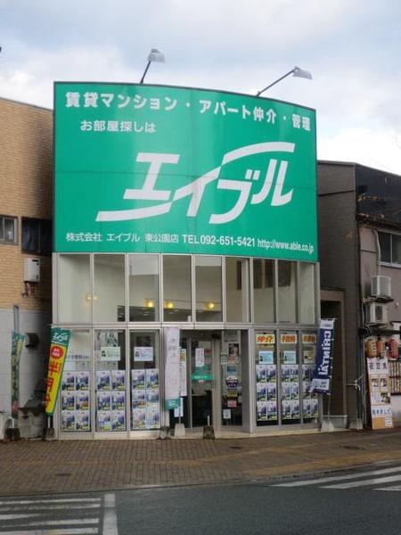 外から店舗全体が見渡せるオープンスタイルの店舗です。前面にはオススメ物件が多数掲示されております。