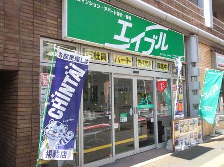地下鉄七隈線「六本松駅」2番出口から東(赤坂方面)へまっすぐ徒歩3分。国道202号線沿いにございます