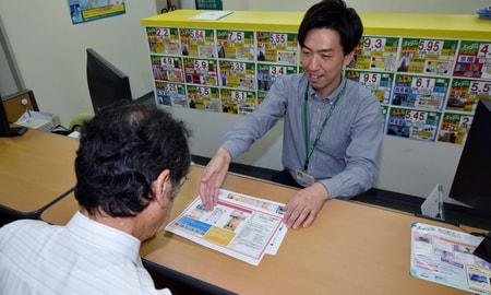 大阪市内の物件はお任せください!人気のお店もご紹介しますよ。