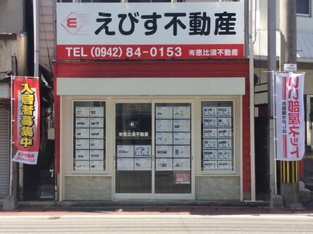 JR鳥栖駅から徒歩1分ですのでお気軽にご来店下さい。