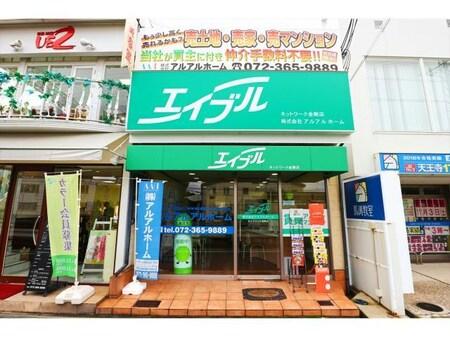 南海高野線金剛駅のホームの目の前にお店があります。