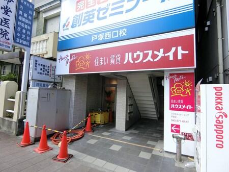 戸塚駅西口歩道橋から見えます♪