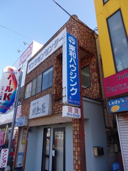 東所沢店 JR武蔵野線「東所沢」駅ロータリーに面♪東所沢周辺の賃貸物件を数多く取扱っております!