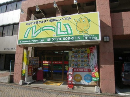 JR吉塚駅より徒歩3分、お車でお越しの際は専用駐車場をご利用ください。