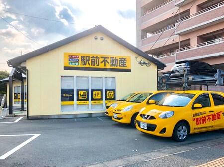 国道209号沿い、羽犬塚駅前の交差点です!