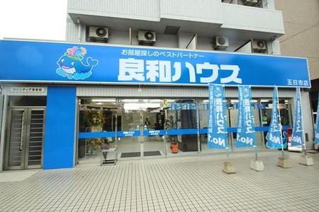 2014年8月28日より現在の新店舗に移りました!