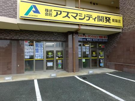 ☆店舗前に駐車場あります!☆