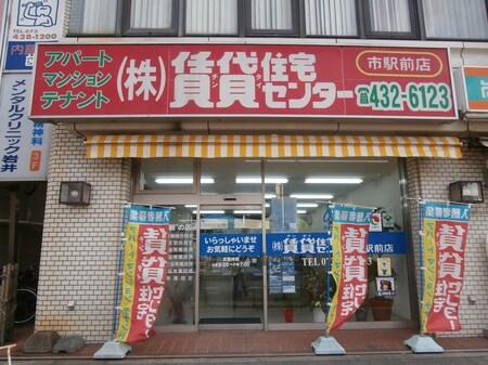 南海和歌山市駅前交差点渡って右側。提携駐車場有り(当店裏ファーストビル立体駐車場)。