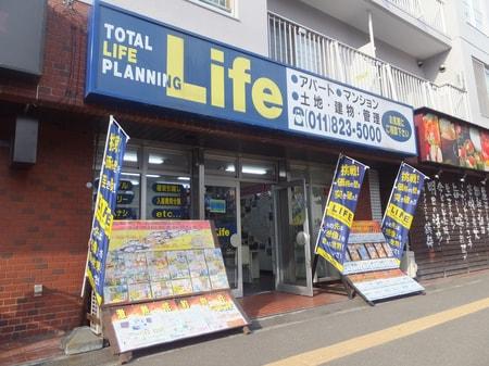 南郷通沿いの分りやすいお店です♪