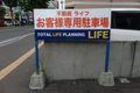 専用駐車場♪