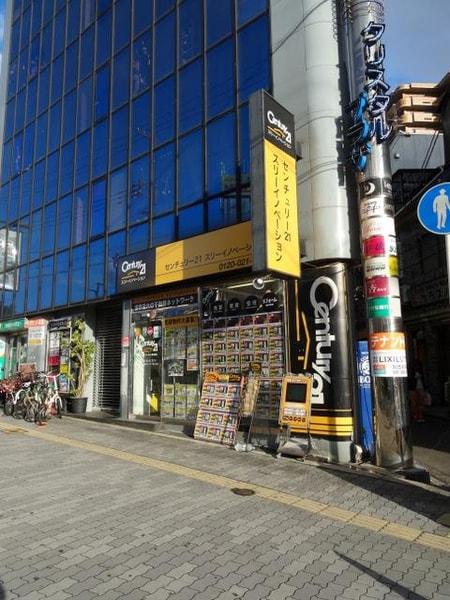 大正駅北側のインフォメーションセンター!