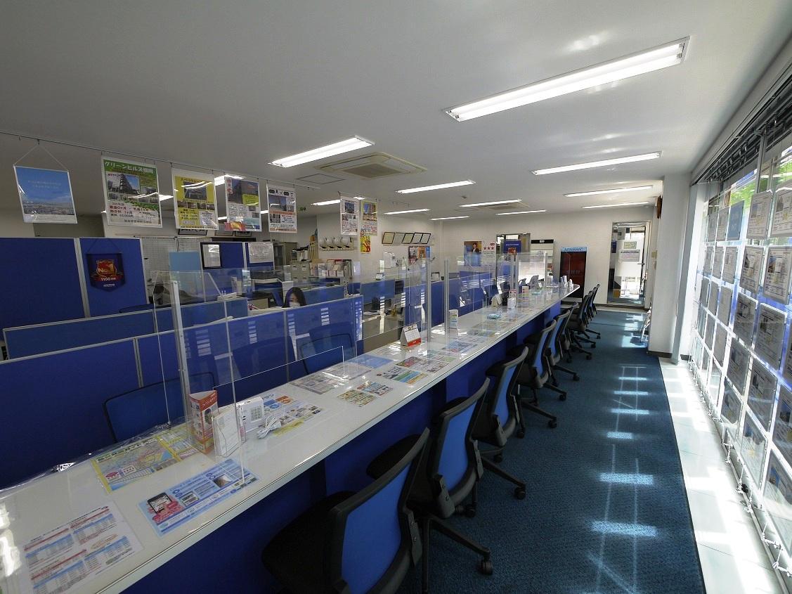 平和 住宅 情報 センター