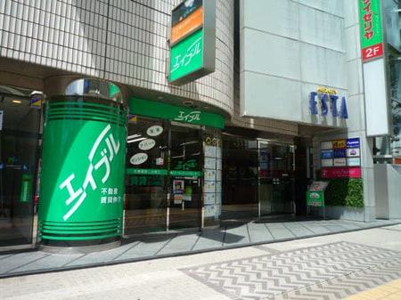 福島駅東口徒歩3分の店舗です。隣に東邦銀行様、向かいに中合様がございます。
