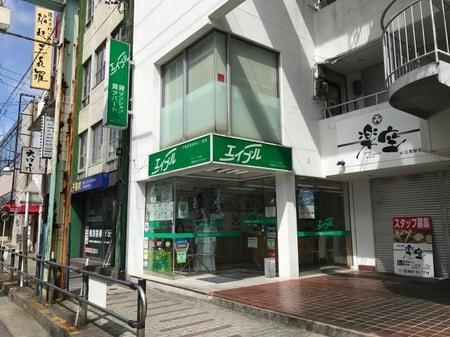 エイブルの緑の看板が目印です。お客様のご来店を心よりお待ちしております。