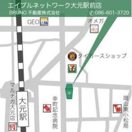 大元駅から徒歩3分です☆