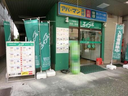 三菱東京UFJ銀行斜め前、緑の看板が目印です。坂戸店は、お店は小さいですが物件情報量は大変豊富です。
