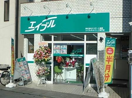 坂戸駅の北口ロータリー正面左側、緑の看板が目印です。お車でお越しの際はお近くのパーキングにお停め下さ