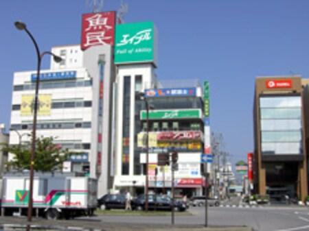 JR内房線五井駅西口のロータリー沿いに当店がございます。大きな屋上看板が目印です。