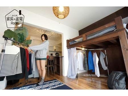 おしゃれでかわいい家具家電付きのお部屋がいっぱい。引っ越しもラクラクです♪