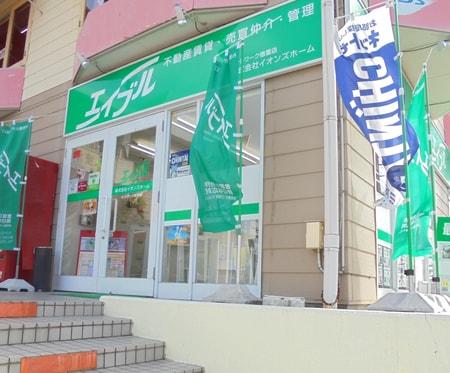 西友鳴海店さんの東50m「鳴海プラザ」の1Fグリーンのエイブル看板が目印です。