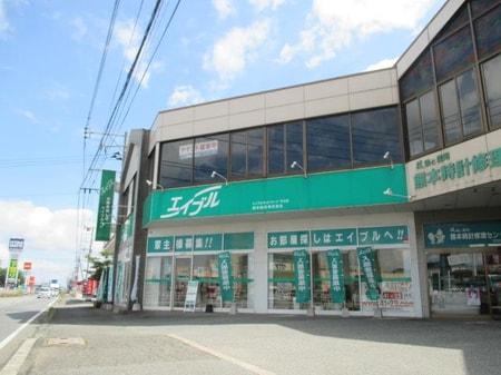 宇土シティ目の前のお店です!!宇土駅から車で2分!!