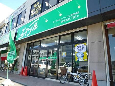 東海道本線三河安城駅南口。東海道新幹線三河安城駅北口。