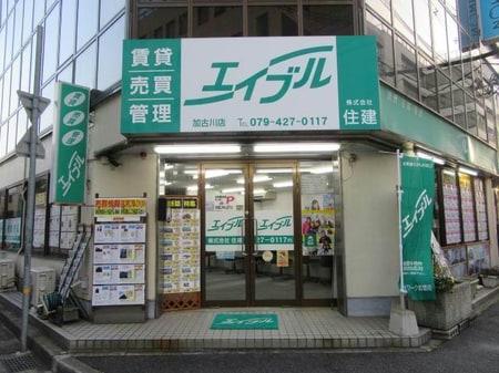 道路に面した明るいお店です。