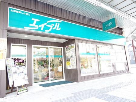 JR彦根駅徒歩圏内で、アーケード沿いの店舗ですので悪天候でも安心ですね!!