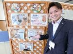 エイブルネットワーク四日市北店の中島